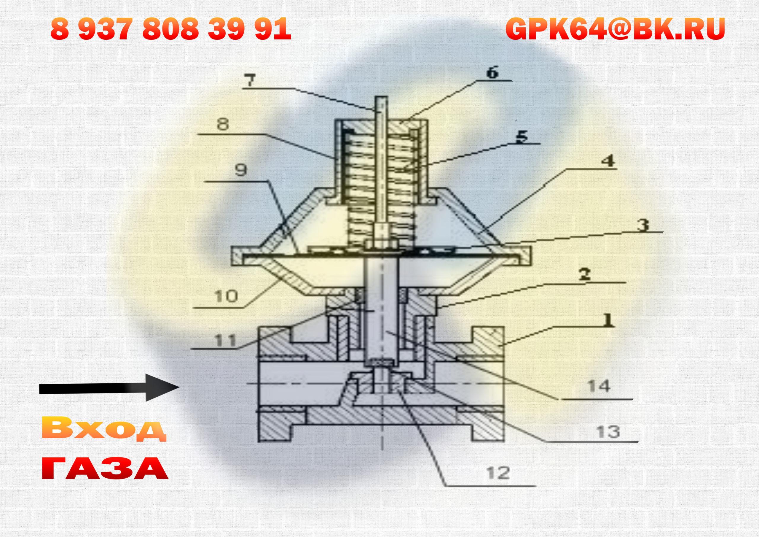Клапан Предохранительный Сбросной КПС-20 xthnt;