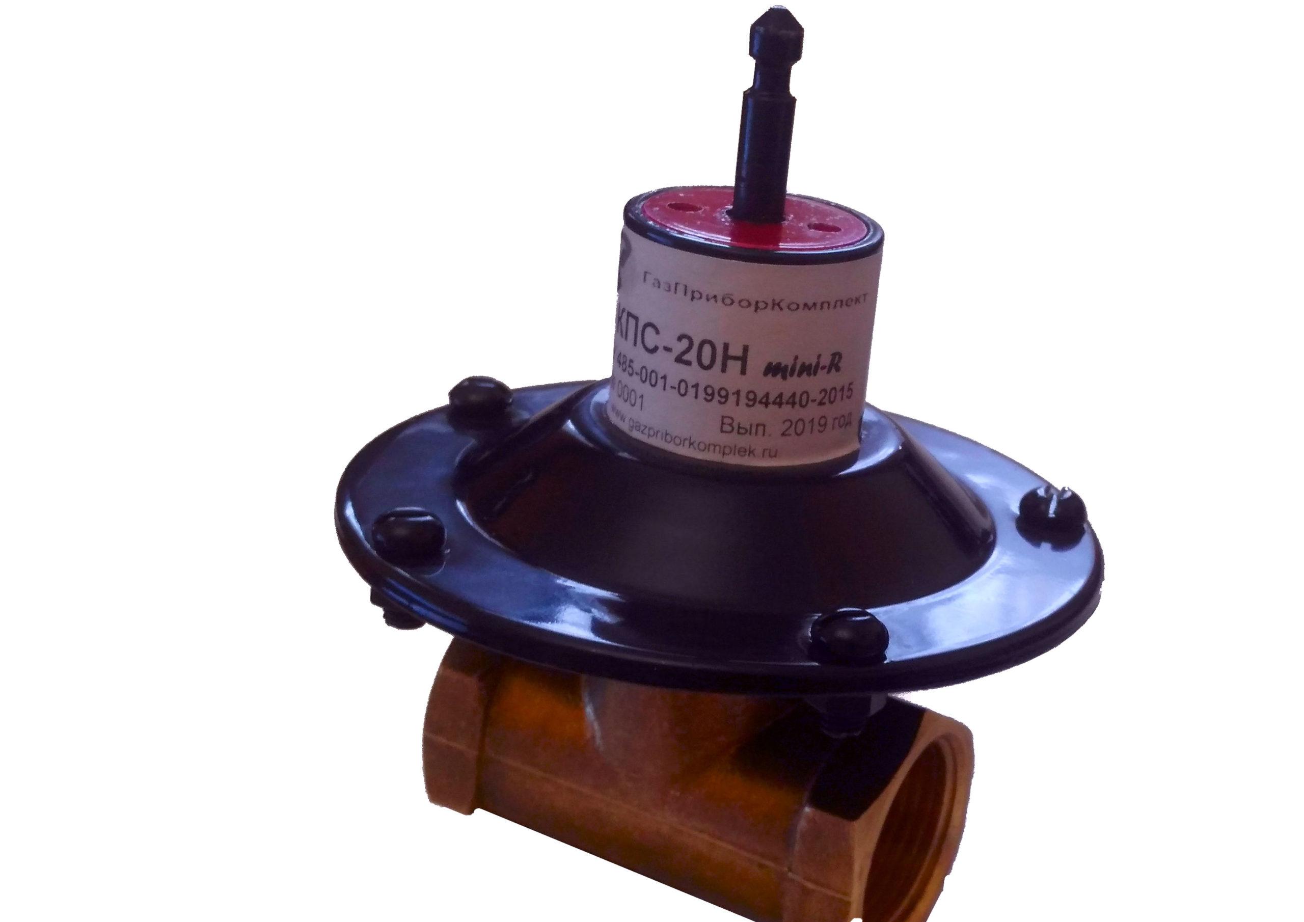 Клапан предохранительный сбросной КПС 20